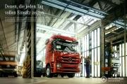 oort-mb-factory-ad