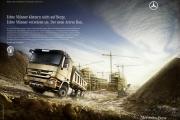 oort-mb-mps-construction-ad